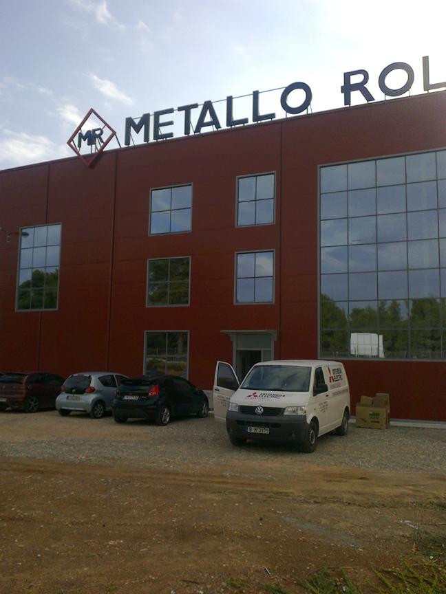metalo1.png